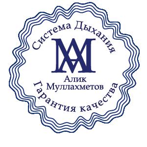 Знак качества Алик Муллахметов