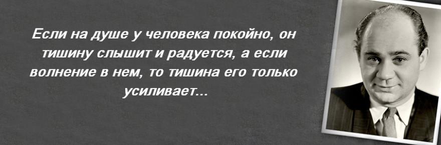 Миниатюра_Леонов